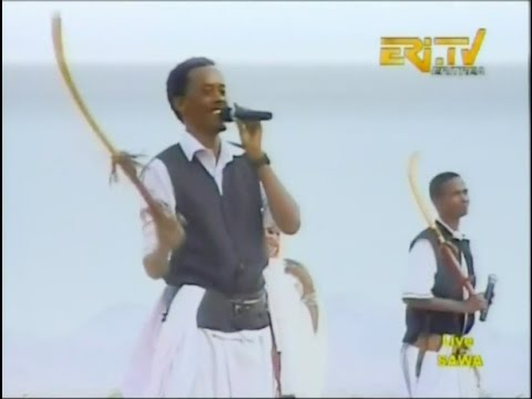 Bilen Song - Sawa 2014 - New Eritrean Music
