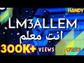 Saad Lamjarred - LM3ALLEM انت معلم   Lyrics Video   Arabic Song   Visual Editz:- Handy Amit
