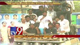 Jagan Praja Sankalpa yatra reaches Ankineedu on 171st day