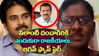 Ys Jagan Fan Fire On Bandla Ganesh Comments About Roja | Roja React To Bandla Ganesh About Pawan