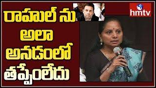 MP Kavitha Defends KCR's