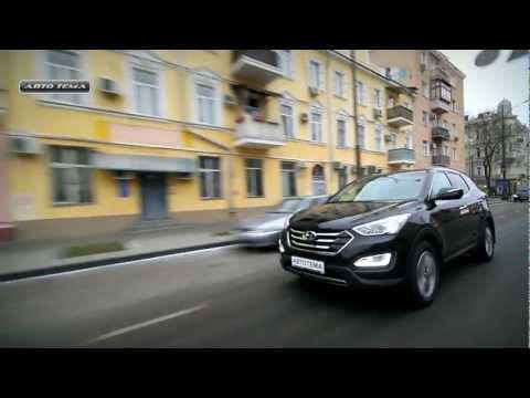 Обзор Hyundai Santa Fe 2013