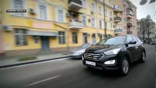 Hyundai Santa Fe 2013 автотема