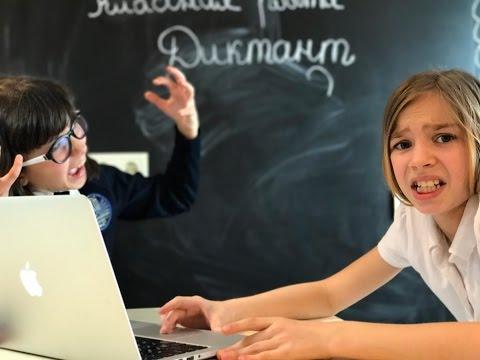 Школьница VS Учитель /8 лучших причин не делать домашнее задание  ШКОЛЬНЫЙ ПРИКОЛ