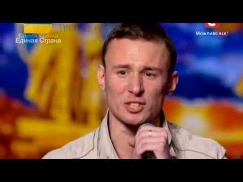 """Україна має талант-6"".Андрей Чехменок / CheAnD -- Проблема нации (2013)"