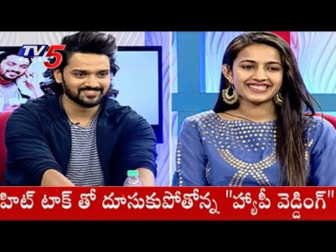 Special Live Show With Happy Wedding Movie Team | Sumanth Ashwin | Niharika Konidela | TV5 News