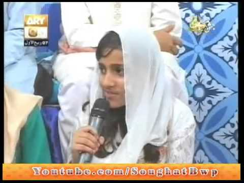 Barween Ka Chand   7th Rabi ul Awal 20th Jan 2013