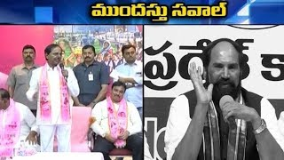 War of Words Between CM KCR and Uttam Kumar Reddy