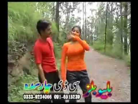 Pashto Songs Salma Shah Best Dance.mp4 video