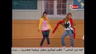 تياترو مصر - لما بنات الليل تتقابل اخر اليوم ... تفتكر بيقولوا اية ؟