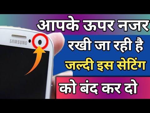 Android Phone Dangerous Secret Settings In Hindi
