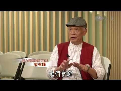 台綜-青春進行曲-20140831 戲胞抗癌 丙上劇團