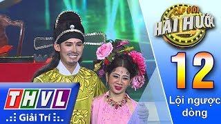 THVL | Cặp đôi hài hước Mùa 2 – Tập 12[3]: Kì cục án – Tâm Anh, Mai Phương