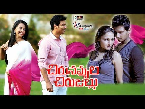 Shakuni Telugu Movie Online Watch - Shakuni (2012)