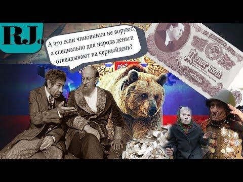 Россия - страна возможностей! ПУТИН 2018