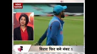 Speed News: Virat Kohli reclaims No.1 spot in ICC ODI Batsman Rankings