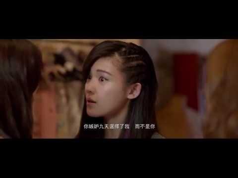 閨蜜 - 台灣正式預告