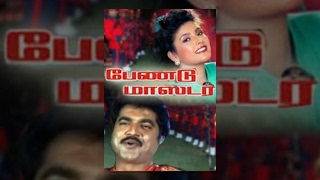 Band Master - R. Sarathkumar, Heera - Super Hit Tamil Movie