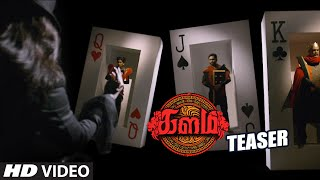 Kalam Teaser || Srini, Amzath, Laxmi Priya