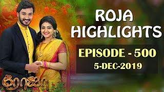 ROJA Serial Highlights | Episode 500 | 5th Dec 2019