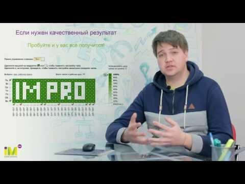 Основы контекстной рекламы в Яндексе. Урок 4. Виды интерфейса рекламного кабинета.