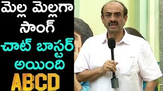 Suresh Babu Speech @ America Naa America Song Launch | #ABCD Movie | #AlluSirish
