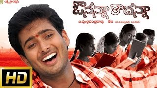 The Dirty Picture - Avunanna Kadanna Full Length Telugu Movie || DVD Rip..