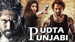 Udta Punjab | Full Hindi Dubbed Action Movie | Simran | Murli | HD