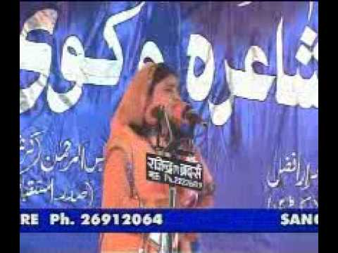 shabina new mushaira