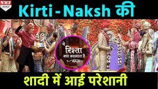 Yeh Rishta Kya Kehlata Hai - 6th October 2017 Upcoming Episode