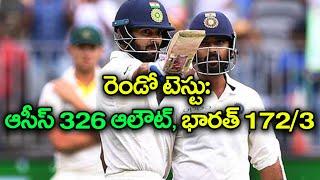 India vs Australia 2nd Test Day 2 Highlights : India 172/3 Trail Australia By 154 Runs at Stumps