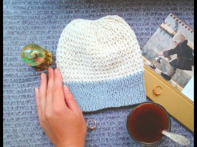 Вязание спицами. Шапка спицами. Экспресс-мастер класс. Модная шапка спицами.