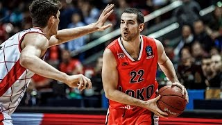 Highlights Lokomotiv Kuban vs Montakit Fuelabrada. 7DAYS EuroCup 18.01.2017