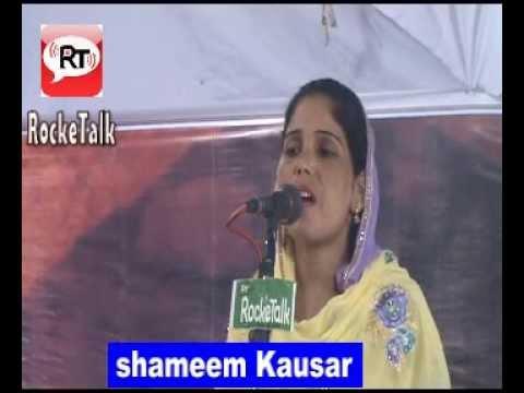 Purani Muhabbat Purani Rahegi New Ghazal By Shameem Kausar Lalgopalganj Allahabad Mushaira 2014 video