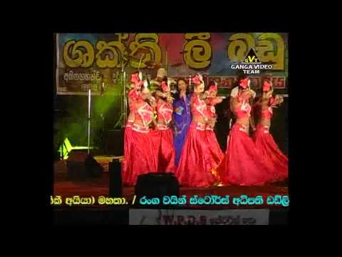 Sri Lanka Music Live Show In Flashback Pinna Pippena Reyame By Samitha Mudunkotuwa video