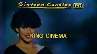 KING Now Showing TV segment  May 1984
