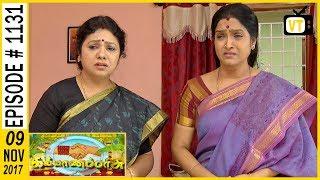 Kalyanaparisu - கல்யாணபரிசு - Tamil Serial | Sun TV | Episode 1131 | 09/11/2017
