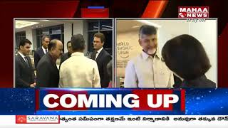 Chandrababu's America Tour : AP CM Holds Meeting With Artificial Technology Investors