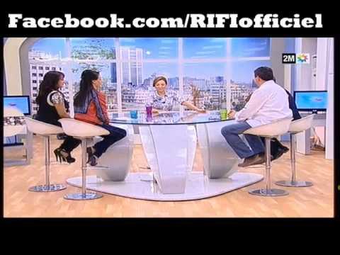Mohamed RIFI 2M