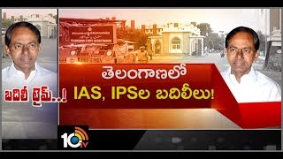 CM KCR Focus on IAS, IPS Officers Transfer in Telangana  News