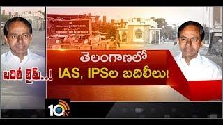CM KCR Focus on IAS, IPS Officers Transfer in Telangana  News