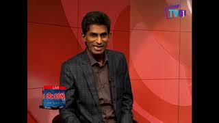 Maayima TV1 23032019