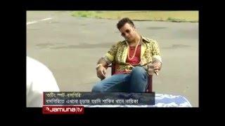 Bossgiri 2016 Bangla Movie Shoting By Shakib Khan HD Dj habib