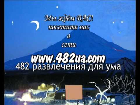 Реклама www.482ua.com