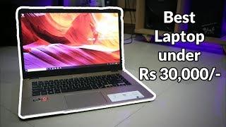 Asus Vivobook X505 Budget Laptop Review