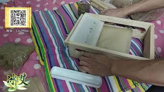 艾灸製作方法!Chinese traditional medicine moxibustion production method#「冰台有艾」101