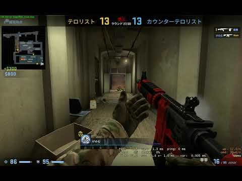CSGO Counter strike Global Offensive デモ