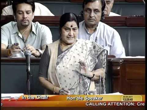Loksabha: Creation of Telangana State: Smt. Sushma Swaraj: 05.08.2011