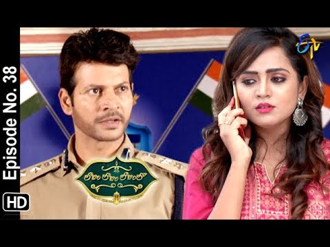 Lahiri Lahiri Lahirilo | 6th November 2018 | Full Episode No 38 | ETV Telugu