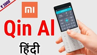 Xiaomi Qin Al 4G Android Feature Phone |  Mi Feature Phone Price & Specifications